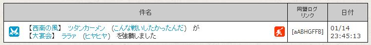 f:id:daipaku:20200115025902p:plain