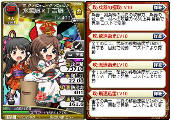 f:id:daipaku:20200117001634p:plain