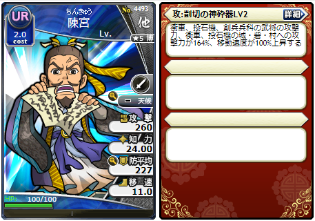 f:id:daipaku:20200117004910p:plain