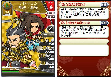 f:id:daipaku:20200117004939p:plain