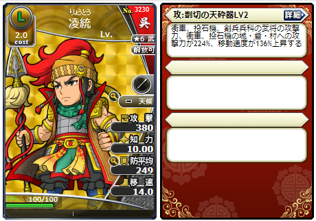 f:id:daipaku:20200117012314p:plain