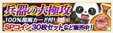 f:id:daipaku:20200117012921p:plain