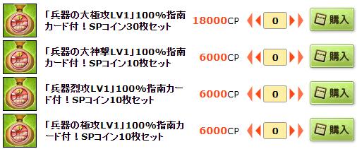 f:id:daipaku:20200117013111p:plain