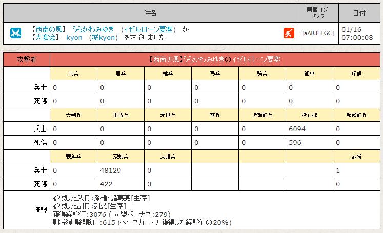 f:id:daipaku:20200117023621p:plain