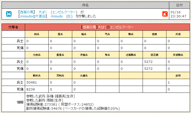 f:id:daipaku:20200117024102p:plain