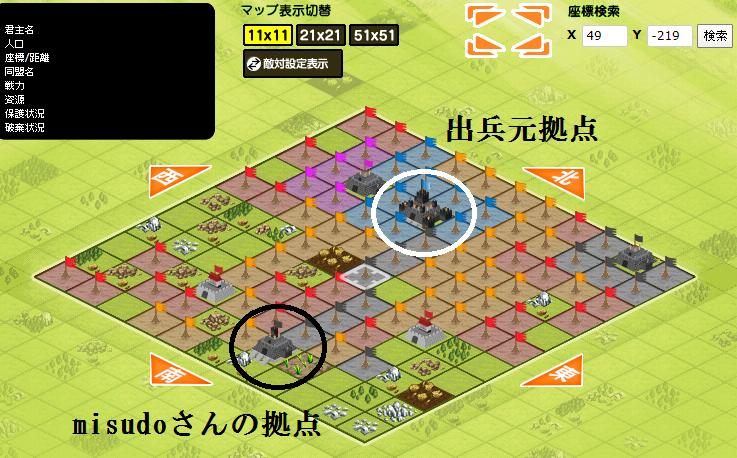 f:id:daipaku:20200118010548p:plain