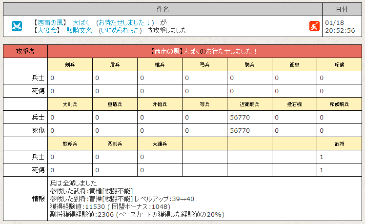 f:id:daipaku:20200119022841p:plain
