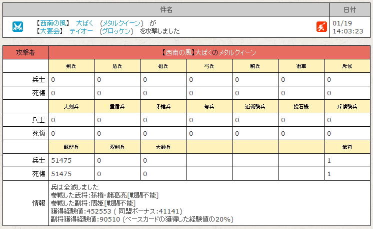 f:id:daipaku:20200120030127p:plain