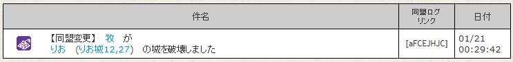 f:id:daipaku:20200121023152p:plain