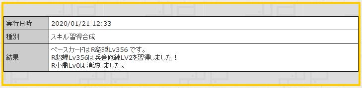 f:id:daipaku:20200122073511p:plain