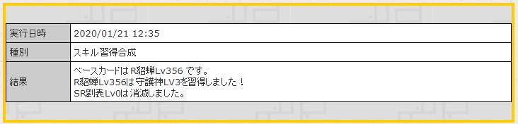 f:id:daipaku:20200122073914p:plain