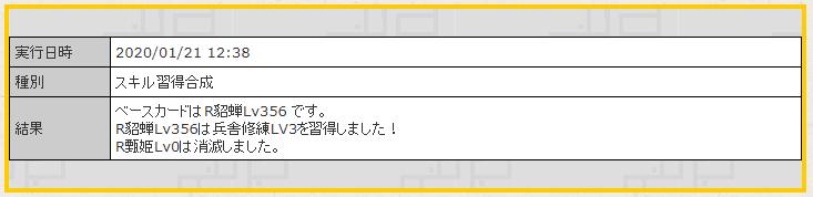 f:id:daipaku:20200122073949p:plain