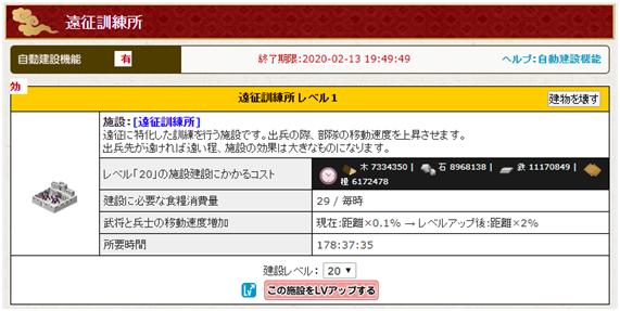 f:id:daipaku:20200123025900p:plain