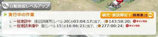 f:id:daipaku:20200123030610p:plain