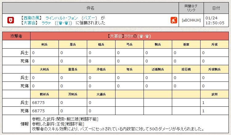 f:id:daipaku:20200125041757p:plain