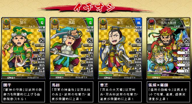 f:id:daipaku:20200125045056p:plain