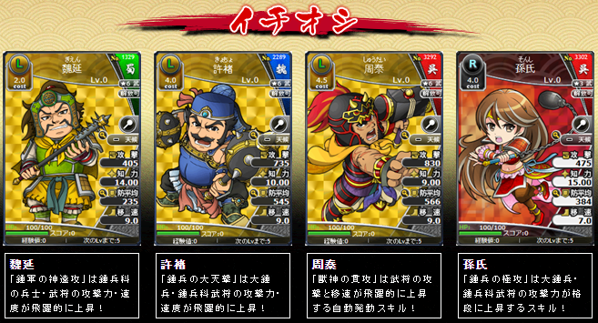 f:id:daipaku:20200125045154p:plain
