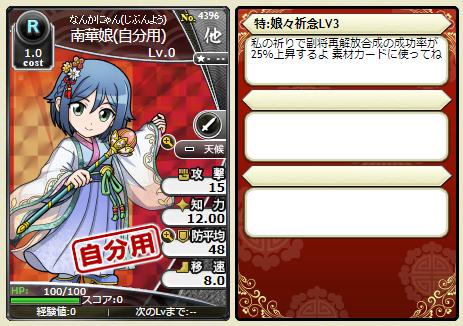 f:id:daipaku:20200125052931p:plain