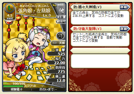 f:id:daipaku:20200125054340p:plain