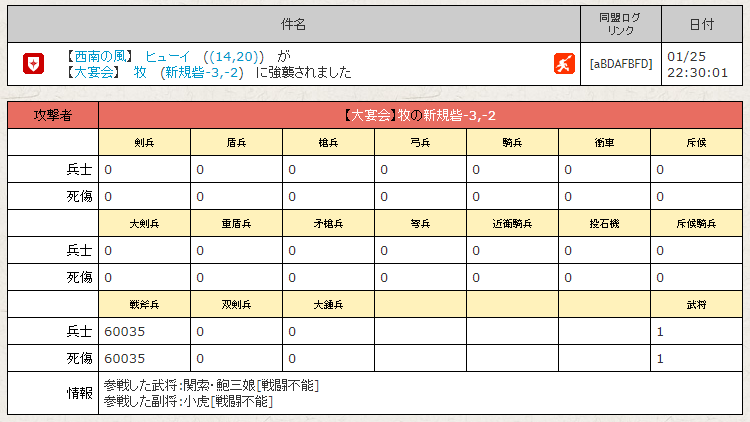 f:id:daipaku:20200126020951p:plain