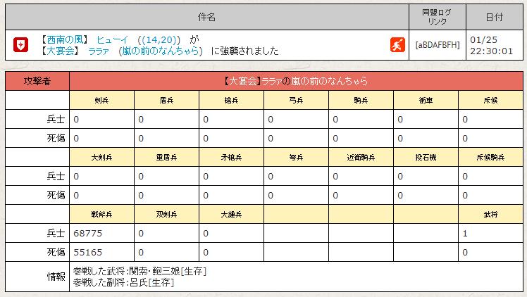 f:id:daipaku:20200126021350p:plain