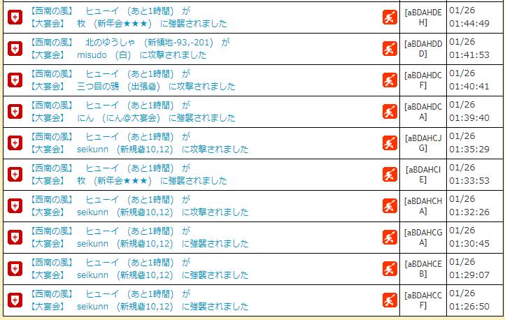 f:id:daipaku:20200126022505p:plain