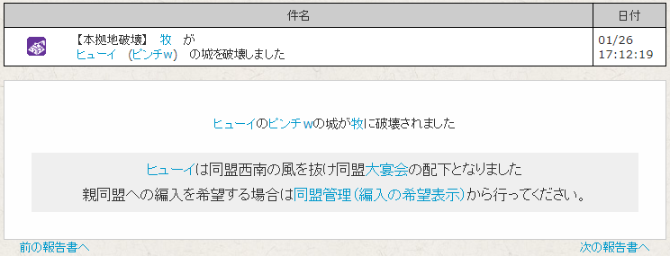 f:id:daipaku:20200127033912p:plain