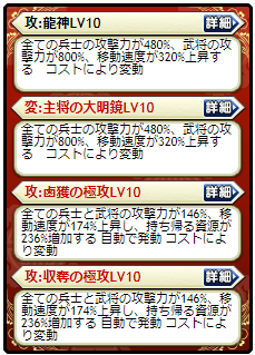 f:id:daipaku:20200127041428p:plain