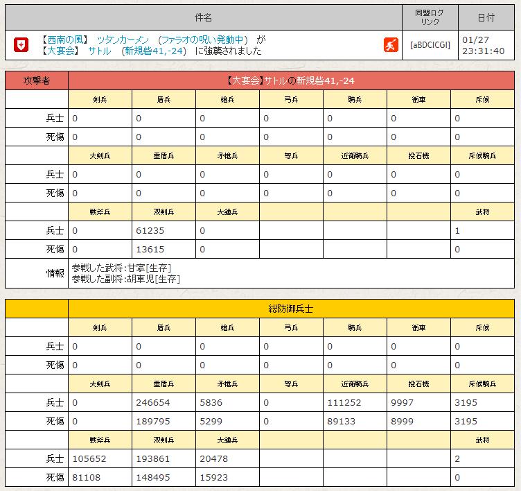 f:id:daipaku:20200128025746p:plain