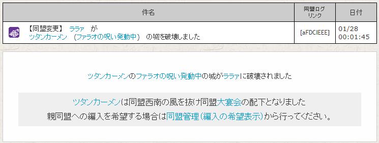 f:id:daipaku:20200128030129p:plain