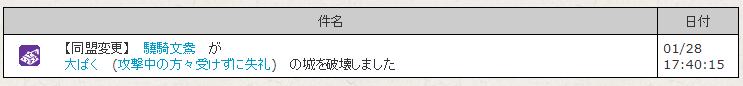 f:id:daipaku:20200129002903p:plain