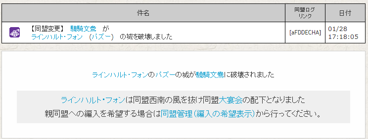 f:id:daipaku:20200129005148p:plain