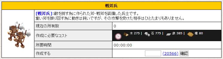 f:id:daipaku:20200129011501p:plain