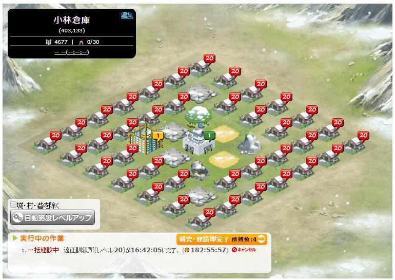 f:id:daipaku:20200131014620p:plain