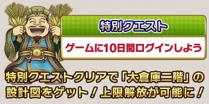 f:id:daipaku:20200131023839p:plain