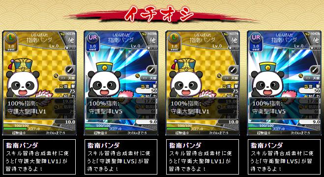 f:id:daipaku:20200131024405p:plain