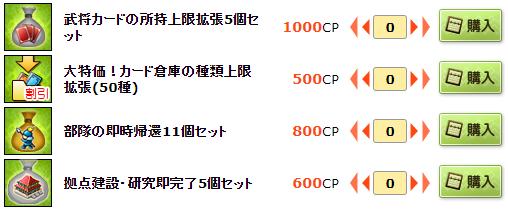 f:id:daipaku:20200131030417p:plain