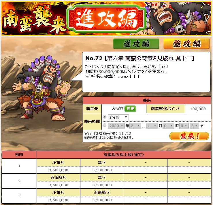 f:id:daipaku:20200201000440p:plain