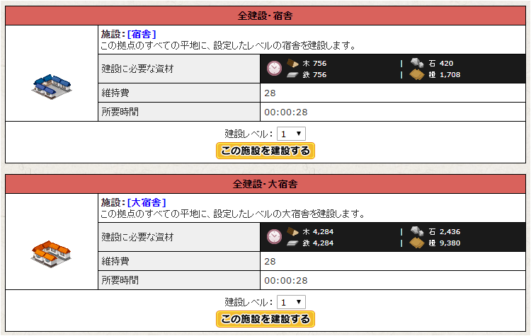 f:id:daipaku:20200202020448p:plain