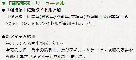 f:id:daipaku:20200202020906p:plain