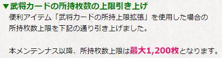 f:id:daipaku:20200202020941p:plain