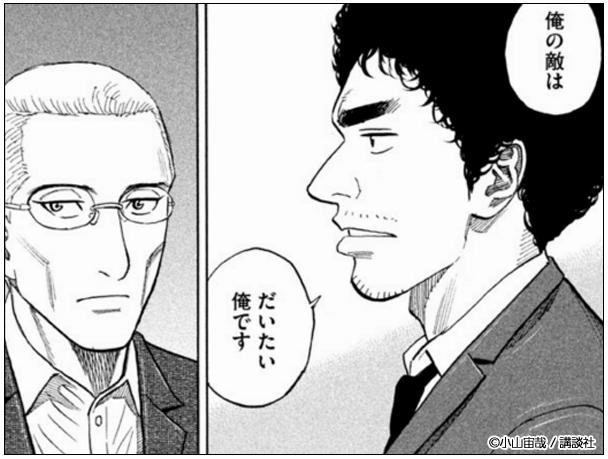 f:id:daipaku:20200203013620p:plain