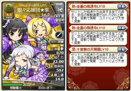 f:id:daipaku:20200203015455p:plain