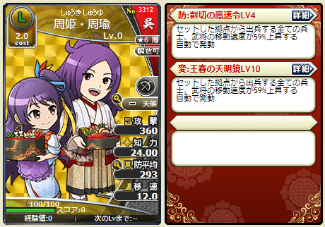 f:id:daipaku:20200203020521p:plain