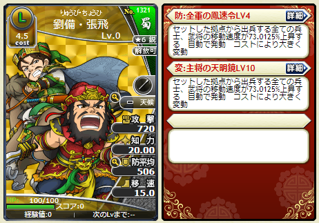 f:id:daipaku:20200203021303p:plain
