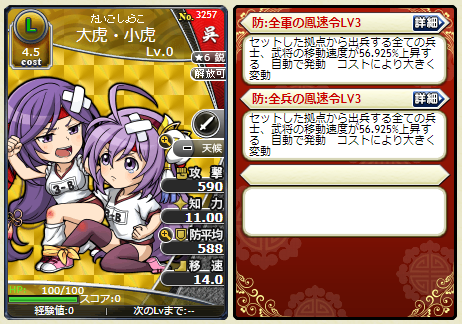 f:id:daipaku:20200203022152p:plain