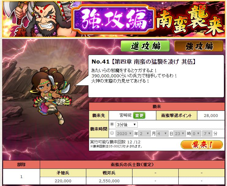 f:id:daipaku:20200204230745p:plain