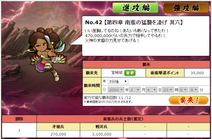 f:id:daipaku:20200204230958p:plain