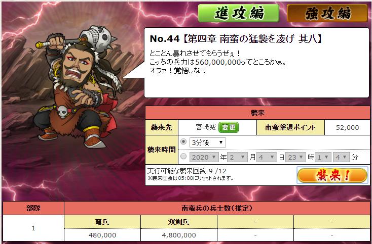 f:id:daipaku:20200204231519p:plain
