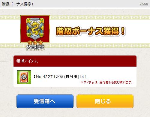 f:id:daipaku:20200204231920p:plain